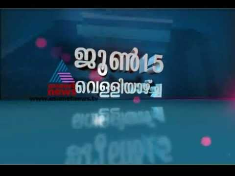 Asianet News Live Streaming