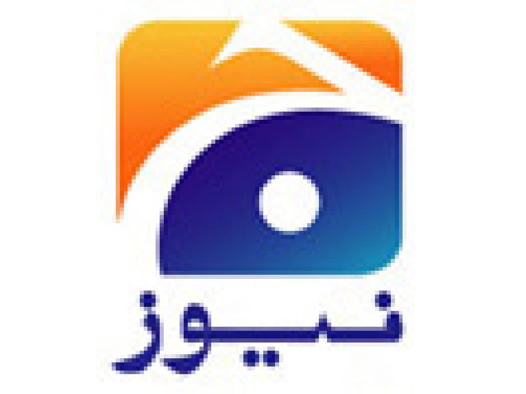 Forex news live