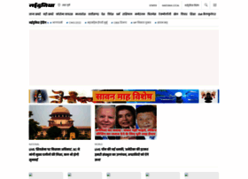 Forex live news channel hindi